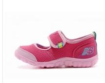 f8235a9419 Trendi és minőségi gyerek cipők a virtuális polcokról | Eletkucko